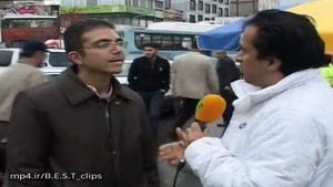 داود عابدی خبرنگار شبکه خبر با شکار یک سوژه خنده دار دیگر
