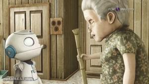 انیمیشن کوتاه تعویض باطری ربات