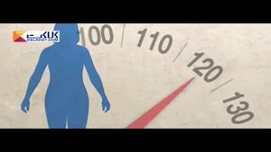 زنان و افزایش وزن در میانسالی