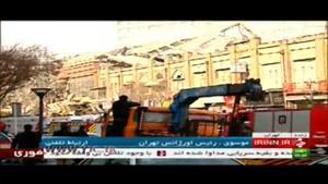 انتقال ۳۷ مصدوم حادثه ساختمان پلاسکو به بیمارستان