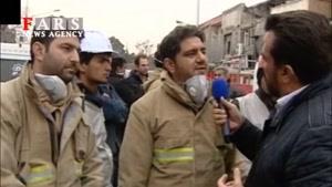 چگونه میتوان آتشنشان شد؟