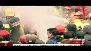 خارج کردن پیکر سیزدهمین شهید آتشنشان از زیر آوارهای ساختمان پلاسکو