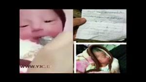 اقدام خیرخواهانه رضا صادقی در حمایت از نوزاد پنج ماهه
