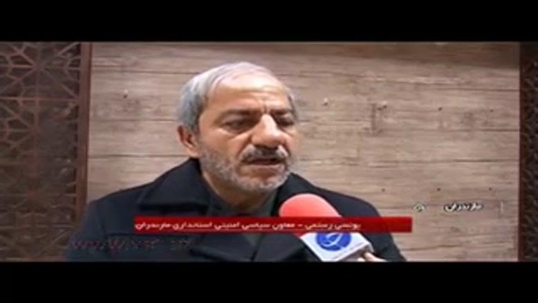 دور زدن قانون ممنوعیت خرید و فروش پرنده در مازندران