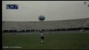 مهارتهای مارادونا