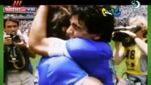 زندگینامه فوتبالی دیه گو مارادونا