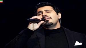 آهنگ احسان خواجه امیری برای آتش نشان ساختمان پلاسکو(شهید آب و آتش)