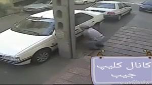 سرقت از ماشین پارک کرده به سبک وطنی‼️