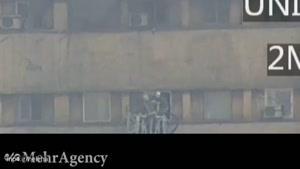 فيلمى ديده نشده از جانفشانی ماموران آتشنشانی هنگام فروریختن پلاسکو