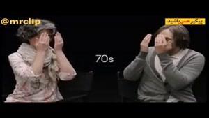 یک گروه میکآپ حرفه ای با تغییر چهره یک زوج جوان تلاش کردند آنها را با چهرهی آینده شان روبرو کنند