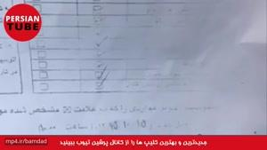 توانمدیهای جدید ایران خودرو که اینبار روی پژو ۲۰۶ به نمایش گذاشته شده
