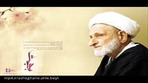 آيت الله بهجت - حضور قلب در نماز