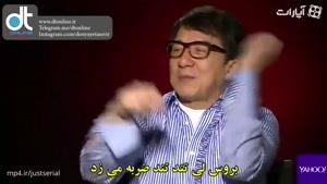 جکی چان کتکخور محبوب بروس لی!