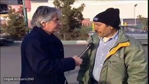 دوربین مخفی ایرانی : سوال سخت