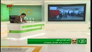 تیکه فردوسی پور به وضعیت دلار