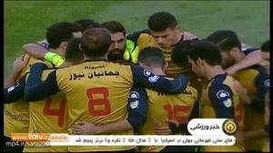 پایان مهلت AFC به باشگاه های ایرانی