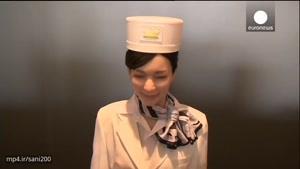 افتتاح هتلی در ژاپن که کارکنان آن ربات ها هستند