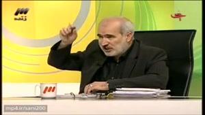 سوال فردوسی پور و کم اوردن عزیز محمدی
