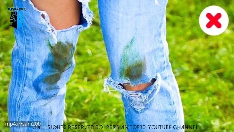 ٨ روش باورنکردنی برای تمیز کردن انواع لکه ها