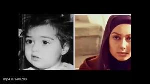عکس هایی از بازیگران ایرانی در کودکی که هرگز ندیده اید