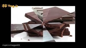 خواص شگفت انگیز شکلات سیاه