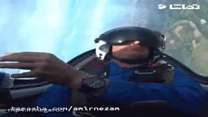 خلاقیت خلبان در پرواز