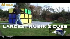 حل بزرگ ترین مکعب روبیک