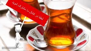 فواید و خواص باورنکردنی چای سیاه