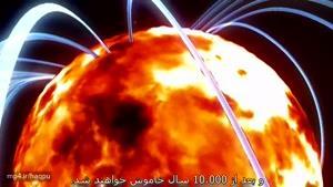 خطرناکترین سیارات در کیهان