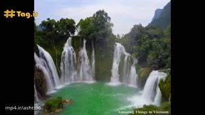 آبشار شگفت انگیز بن جیوک در مرز ویتنام و چین