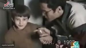 رامبد جوان در پشت صحنه دیده نشده از سریال «خانه سبز»