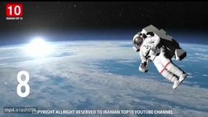 ۸ اتفاقی که تنها فضانوران تجربه میکنند