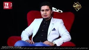 ریسک ده هزار تومانی این پسر ایرانی را مولتی میلیونر کرد: کمتر از یک ماه راه ثروتمند شدن را کشف کردم