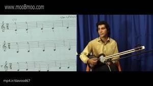 آموزش موسیقی( تار)