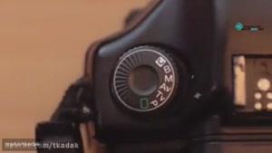 آموزش عکاسی ، حالتهای مختلف عکاسی در دوربین های دیجیتال