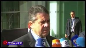 جریمه ۱ میلیارد و ۳۰۰ میلیون دلاری برای آلمان به جرم تجارت با ایران