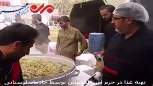 تهیه غذای زائران اربعین در حرم امیرالمومنین(ع)توسط خادمان لرستانی