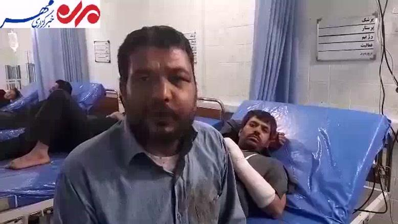 وضعیت مجروحان تصادف رانندگی حله عراق به مهران