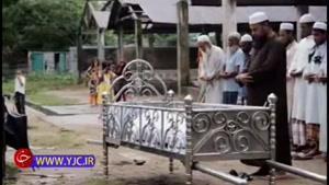خاکسپاری یک پناهجوی روهینگیایی در بنگلادش