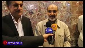 ادای احترام رئیس رسانه ملی به شهدای مدافع حرم