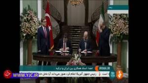امضای قرارداد همکاری بین صدا و سیمای ایران و رادیو و تلویزیون ترکیه
