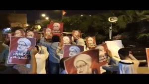 تظاهرات مردم بحرین در حمایت از شیخ «عیسی قاسم»