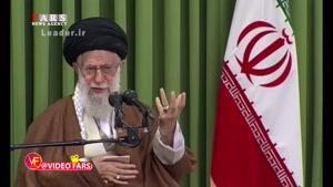 رهبر انقلاب: همآوازی اروپا با آمریکا در موضوع موشکی و حضور منطقهای ایران را قبول نمیکنیم