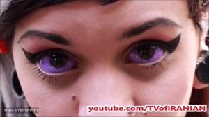 بکش خوشگلم کن, خالکوبی داخل چشم!