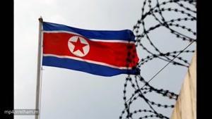 تصاویر متفاوت از کره شمالی و کره جنوبی که نشان می دهد به شدت با هم فرق دارند!