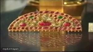 جواهرات موزه بانک مرکزی ایران