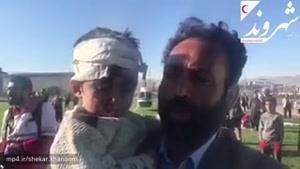 گفتگو خبرنگار اعزامی روزنامه شهروند به منطقه زلزله زده سرپل ذهاب با مردم حادثه دیده