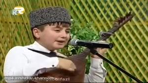 لذت می برید از صدای حیرت انگیز و زیبای این پسربچه. ساغول عاشیق