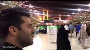 اجرای زنده مجید خراطها در بین الحرمین آمدم ای شاه