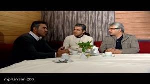 بدون تعارف با احمد رضا عابدزاده و همسرش